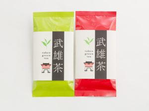 佐賀県武雄温泉物産館|佐賀県のお茶のお土産