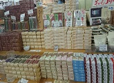 佐賀県武雄温泉物産館 お土産〜お菓子・食品