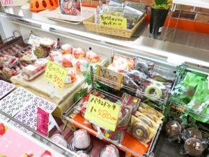 佐賀県武雄温泉物産館|当館ご当地素材スイーツ