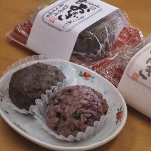 佐賀県武雄温泉物産館|和菓子スイーツ〜おはぎ